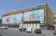 """Проект реконструкції будівлі  Універмагу """"Дитячий світ"""""""