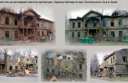 Реставрація та пристосування пам'ятки архітектури – будинку Крістера, по вулиці Осиповського, 2а
